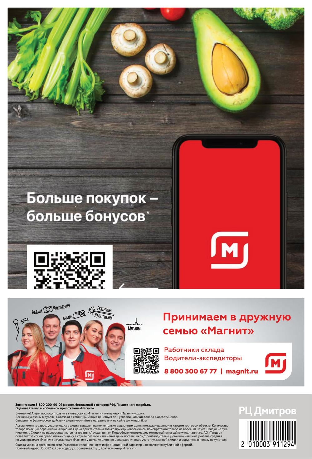 Новые Магазины В Москве 2021